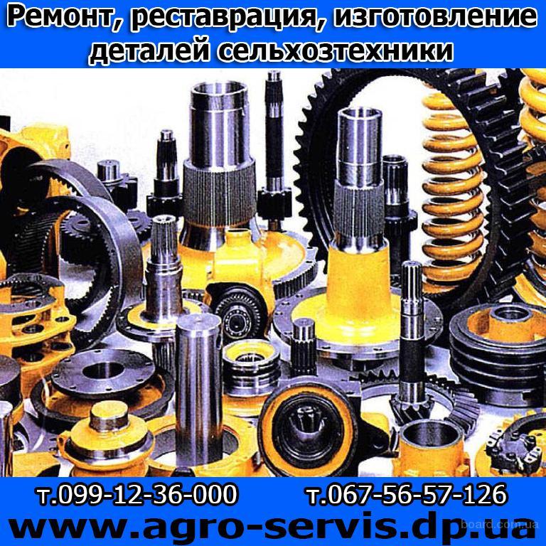 Поставка запасных частей на спецтехнику ремонт спецтехники московская область